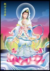 Guan Yin, the bodhisattva of compassion.