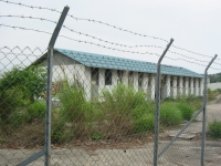 A former refugee camp in Hong Kong.